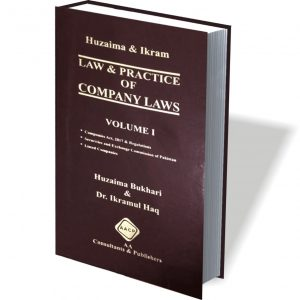 Law & Practice of Company Laws ( With Updating Service)